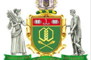 Logo of Odessa National Academy of Food Technologies
